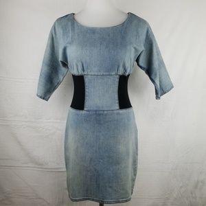 BCBGeneration denim dress stretchy waist jean BCBG